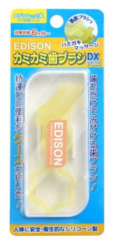 エジソンのカミカミ歯ブラシ DX イエロー ケース付