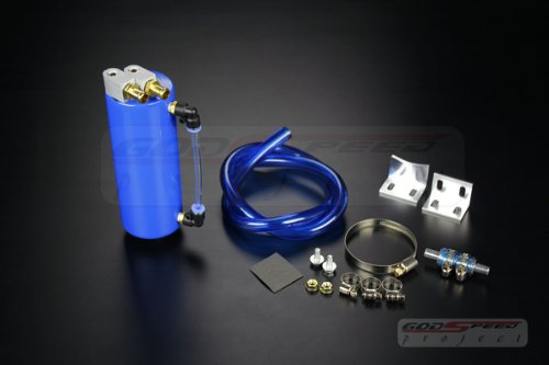 Universal Aluminum Oil Reservoir Catch Can Kit(Blue) (Universal Catch Can compare prices)
