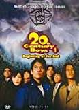 Cover art for  20th Century Boys 1: Beginning of the End