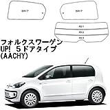 VW フォルクスワーゲン UP!アップ 5dr(AACHY)車種別カット済フィルム