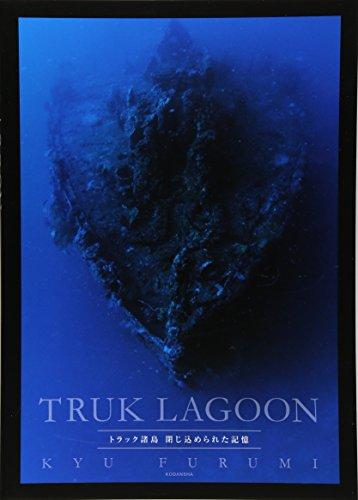 TRUK LAGOON トラック諸島 閉じ込められた記憶