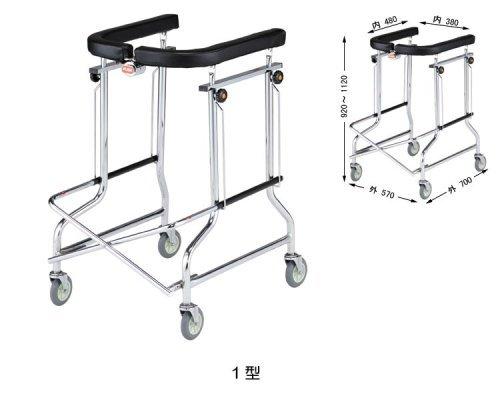 折りたたみ歩行器 アルコー1型/ [ヘルスケア&ケア用品]