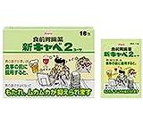 【第2類医薬品】新キャベ2コーワ 30包×2