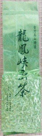 taiwan-oolong-cedro-foresta-fiume-ryuho-gole-oolong-150g