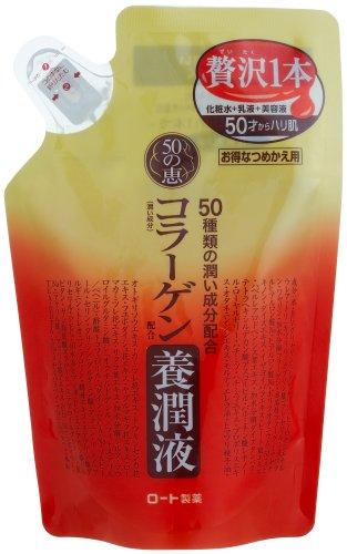 50の恵 養潤液 詰め替え用パウチ 200ml