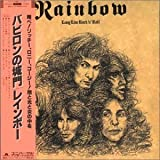 Long Live Rock'n'roll by Rainbow (2001-12-27)