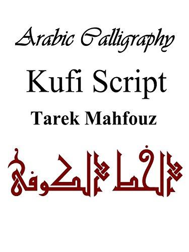 manuscript calligraphy set instructions