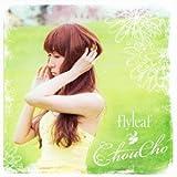 ChouCho「flyleaf(初回限定盤 DVD付)」