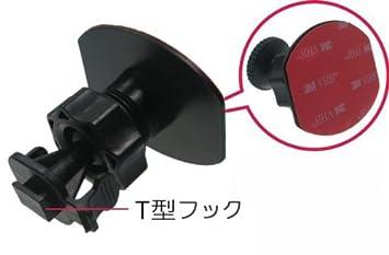 【クリックで詳細表示】T字マウント用ブラケット(3M接着テープ式)/ドライブレコーダー HP h210,310対応: 家電・カメラ
