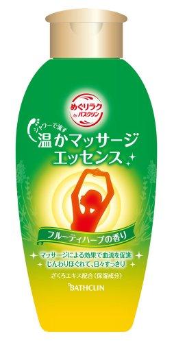 【3個セット】めぐリラク byバスクリン 温かマッサージエッセンス フルーティハーブの香り 250mL