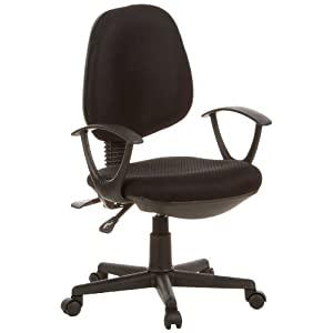 Best selling chefsessel b rostuhl hjh office buerostuhl24 for Bester chefsessel