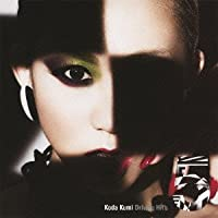 Koda Kumi Driving Hit\'s 5