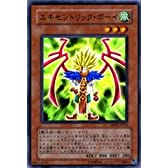 遊戯王シングルカード エキセントリック・ボーイ スーパーレア dp09-jp014
