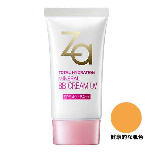 Za ミネラルBBクリームUV SPF40 PA++ 健康的な肌色