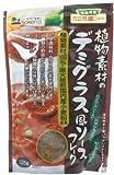 創健社 植物素材のデミグラス風ソースフレーク(化学調味料不使用) 135g