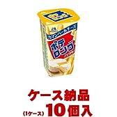 【ご注意ください!1ケース納品です】森永製菓 ポテロング カマンベールチーズ 45g×10個入
