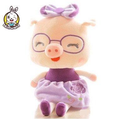 Hollwald® Personnalité créative cochon peluche poupée vacances cadeau pour cadeaux d'enfants amoureux (30cm, Femelle violette)