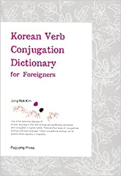 korean english dictionary book free download
