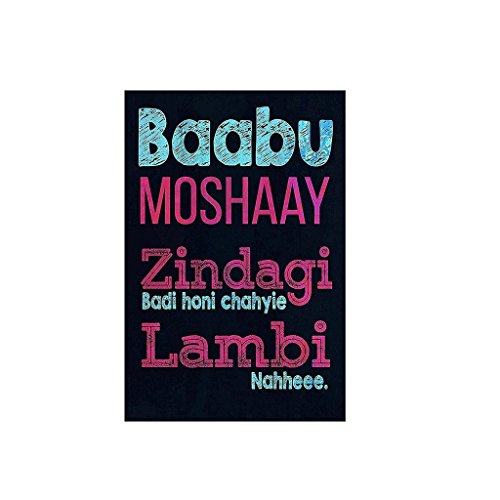 PPD Office Wall Poster | Office Door Poster | Home Wall Poster | Wall Decor Poster (BABU MOSHAY)