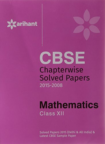 CBSE Chapterwise Mathematics 12th (Old Edition)