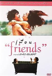 FRIENDS (1971) New DVD