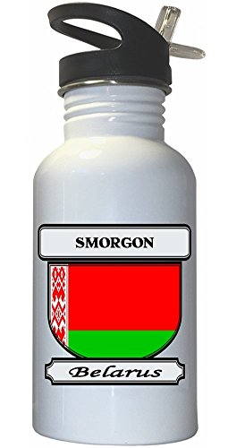 smorgon-belarus-city-white-stainless-steel-water-bottle-straw-top