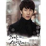 韓国ドラマ あなたを愛してます オリジナルサウンドトラック