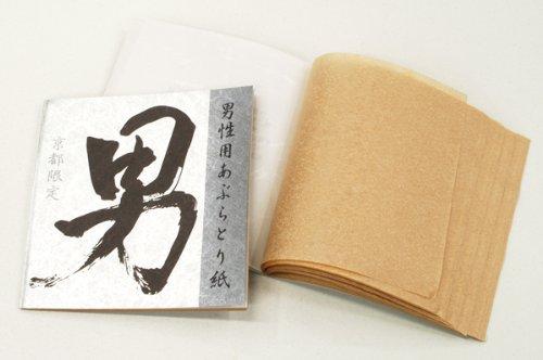 京都限定男性用あぶらとり紙OIL CLEAR PAPERー