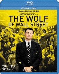 ウルフ・オブ・ウォールストリート ブルーレイ+DVDセット (初回限定DVD特典ディスク付き)【3枚組】の詳細を見る
