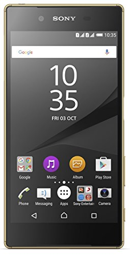 Sony-Xperia-Z5-Dual-Gold