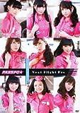 ��Next Flight�ץե��� LIVE DVD