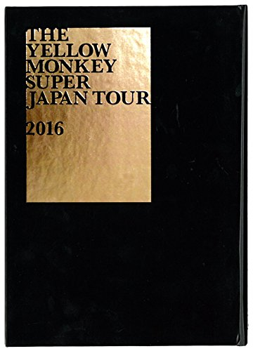 「THE YELLOW MONKEY SUPER JAPAN TOUR 2016」ツアーパンフレット(DVD付)