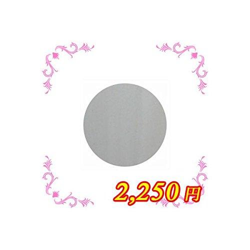 アイスジェル カラージェル STー406 シースルー ホワイト 3g