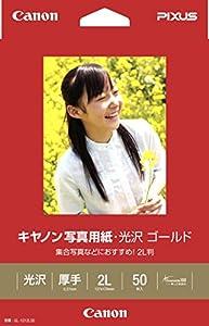 キヤノン写真用紙・光沢 ゴールド 2L判 50枚 GL-1012L50