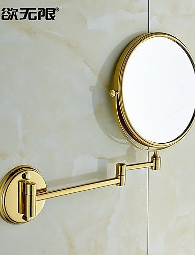 360 Degree Rotating 8-inch 3X Magnifying Solid Brass Cosmetic Mirror