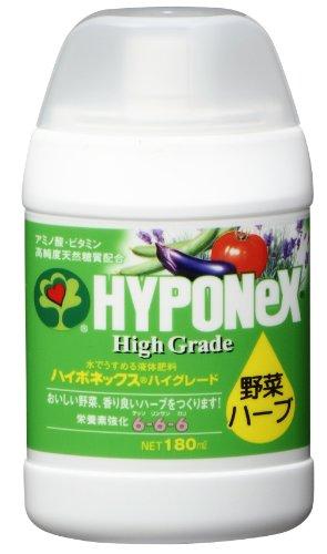 ハイポネックス ハイグレード野菜&ハーブ 180ml