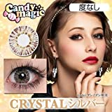 CANDY MAGIC キャンディーマジック CRYSTAL 度なし2枚入り シルバー ゴールド キャンマジ カラコン (CRYSTALシルバー)