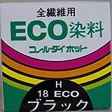 みやこ染のECO染料 コールダイホット NO18 ブラック