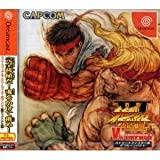 Street Fighter III: W Impact [Japan Import]