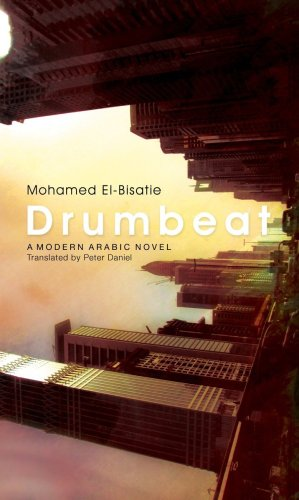 Drumbeat: A Modern Arabic Novel (Modern Arabic Literature)
