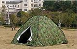 【今日から】 組み立て1分 ワンタッチ 式  ドーム 型 迷彩 テント 4人用 オート タッチ テント 収納袋付 【笑顔一番】A035-06 (アーミーグリーン)