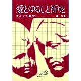 一弘 / 一弘 のシリーズ情報を見る