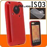 Android au IS03専用 TPUソフトカバー(レッド)RB9CX01[液晶保護フィルム+カメラレンズ用保護フィルム付き]