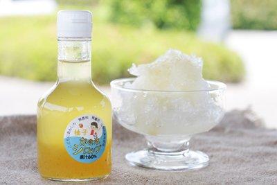 かき氷シロップ【山梨県産フルーツ果汁使用】無香料・無着色 (ゆず)