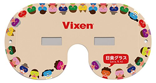 Vixen 太陽観察用品 日食グラス ともだち 89012-5