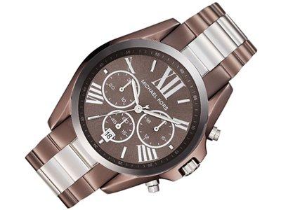 Michael Kors MK5664 - Reloj unisex, correa de acero inoxidable