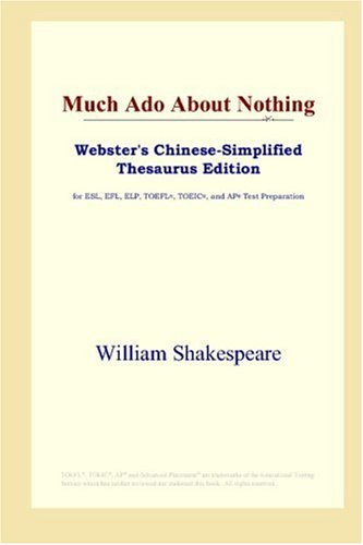 Much Ado About Nothing (Webster