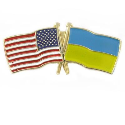 USA & Ukraine Flag Pin