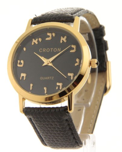 Mens Croton Reliance Leather Gold Tone Hebrew Alef Bet Letters Watch Re306012bshb