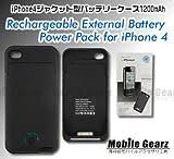 薄型軽量 iPhone4用ジャケット型バッテリー ケース 1200mAh